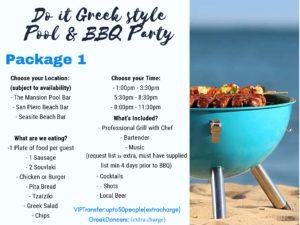 Do it Greek stylePool & BBQ Party_Page_3