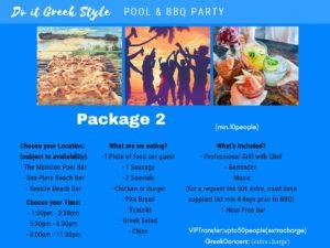 Do it Greek stylePool & BBQ Party_Page_4